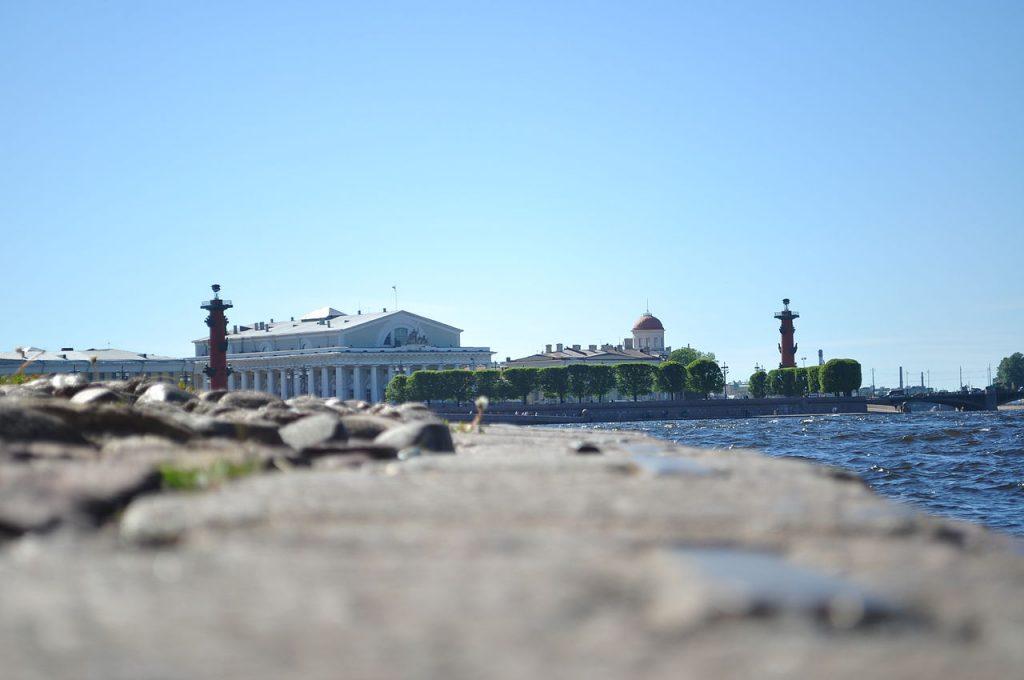 Isola Vasilevskij