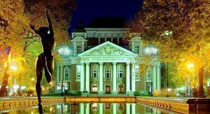Teatro Nazionale Ivan Vazov